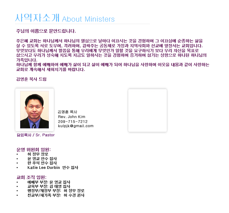 about-minister2